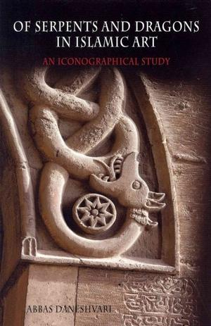 Of serpents and dragons in Islamic art: an iconographical study