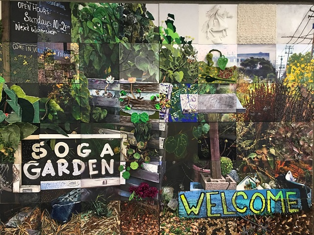 SOGA Garden by Five Ton Crane