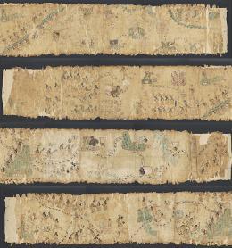 Codex Fernandez Leal, BANC MSS M-M 1884 http://www.oac.cdlib.org/ark:/28722/bk0007v0k9x/FID4
