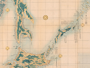 EAL wins grant to digitize Japanese maps
