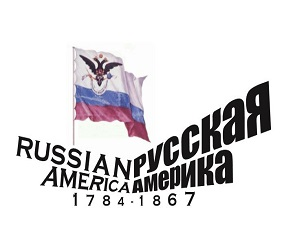 Russian America exhibit in Moffitt Library